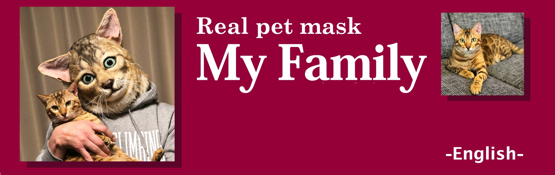 real pet mask『My Family』